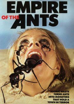 Імперія мурах