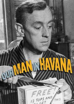 Наша людина в Гавані