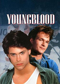 Молода кров