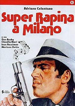 Суперпограбування в Мілані