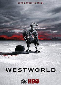 Край «Дикий Захід»