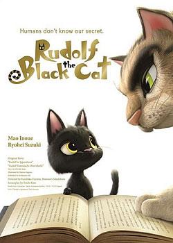 Чорний кіт Рудольф