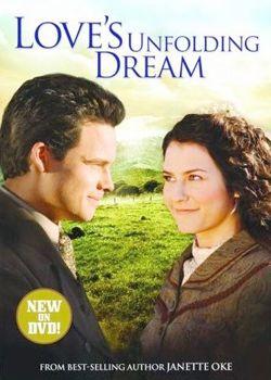 Мрія любові