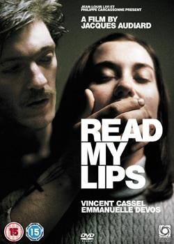 Читай по губах