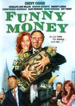 Скажені гроші