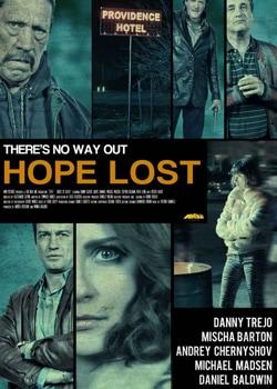 Втрата надії