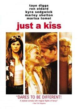 Просто поцілунок