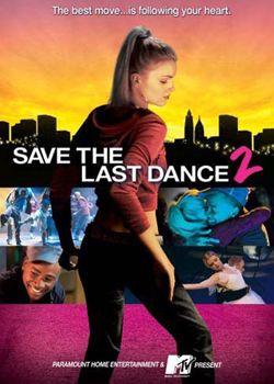 Останній танець 2