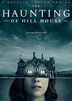 Привиди будинку на пагорбі