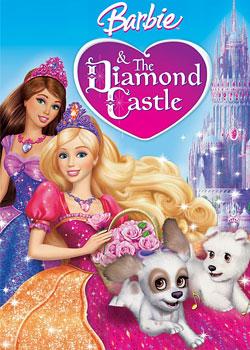 Барбі і Діамантовий замок