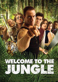 Ласкаво просимо в джунглі