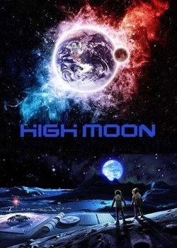 Місячні війни