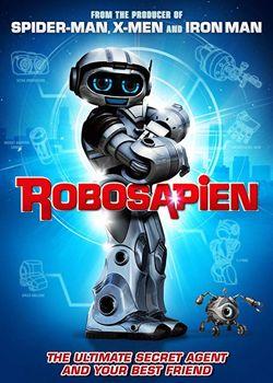 Робосапіен: Перезавантаження