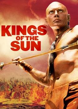 Королі сонця