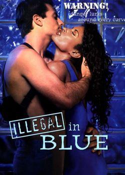 Вбивця у блакитному