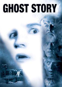 Історія з привидами