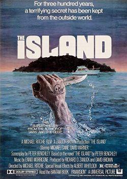 Острів