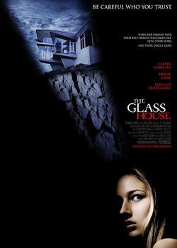 Скляний будинок