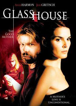 Скляний будинок 2: Смертельна опіка