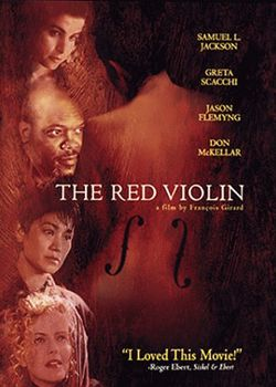 Червона скрипка