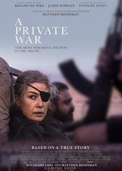 Приватна війна