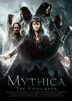 Міфіка. Вбивця богів
