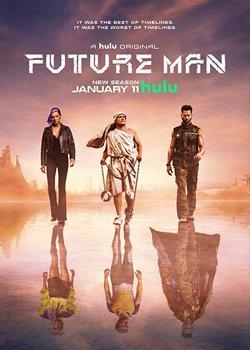 Людина майбутнього