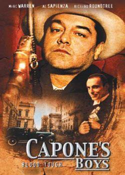 Хлопці Аль Капоне
