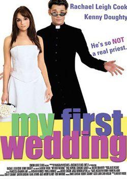 Моє перше весілля