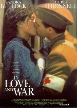 У коханні і на війні