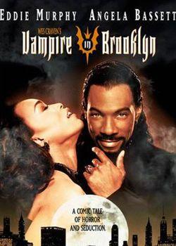 Вампір з Брукліна