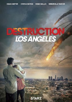 Виверження: Лос-Анджелес