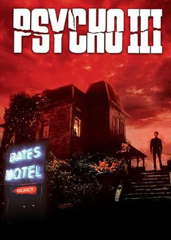 Психо 3