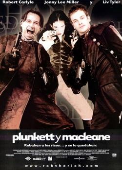 Планкет та Маклейн