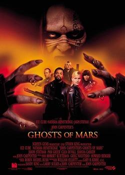 Привиди Марса