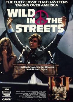 Дикуни на вулицях