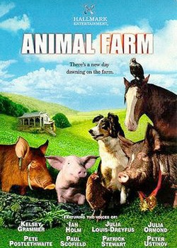 Ферма тварин