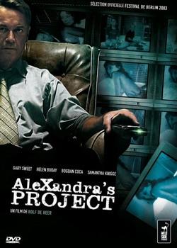 Проект Олександри