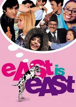 Схід є схід