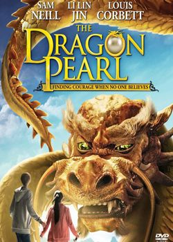 Останній дракон. В пошуках магічної перлини