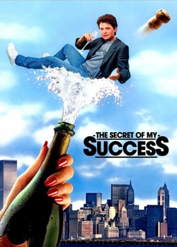 Секрет мого успіху
