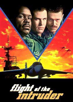 Політ «Порушника»