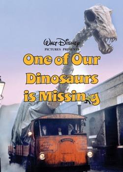 Зниклий динозавр