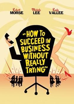 Як досягти успіху в бізнесі нічого не роблячи