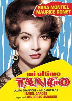 Моє останнє танго