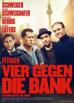 Четверо проти банку