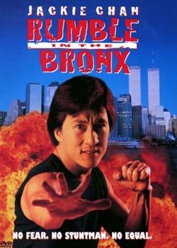 Розбірки у Бронксі