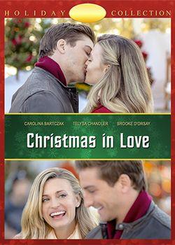 Кохання на Різдво