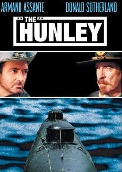 Субмарина «Ханлі»
