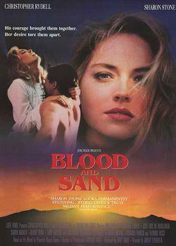 Кров та пісок